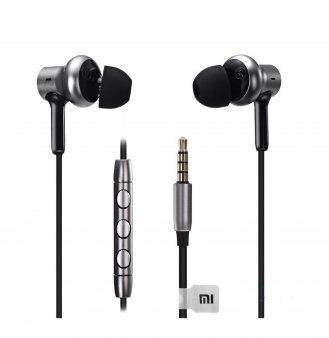 Наушники Xiaomi Mi In-Ear Headphones Pro HD серебристые